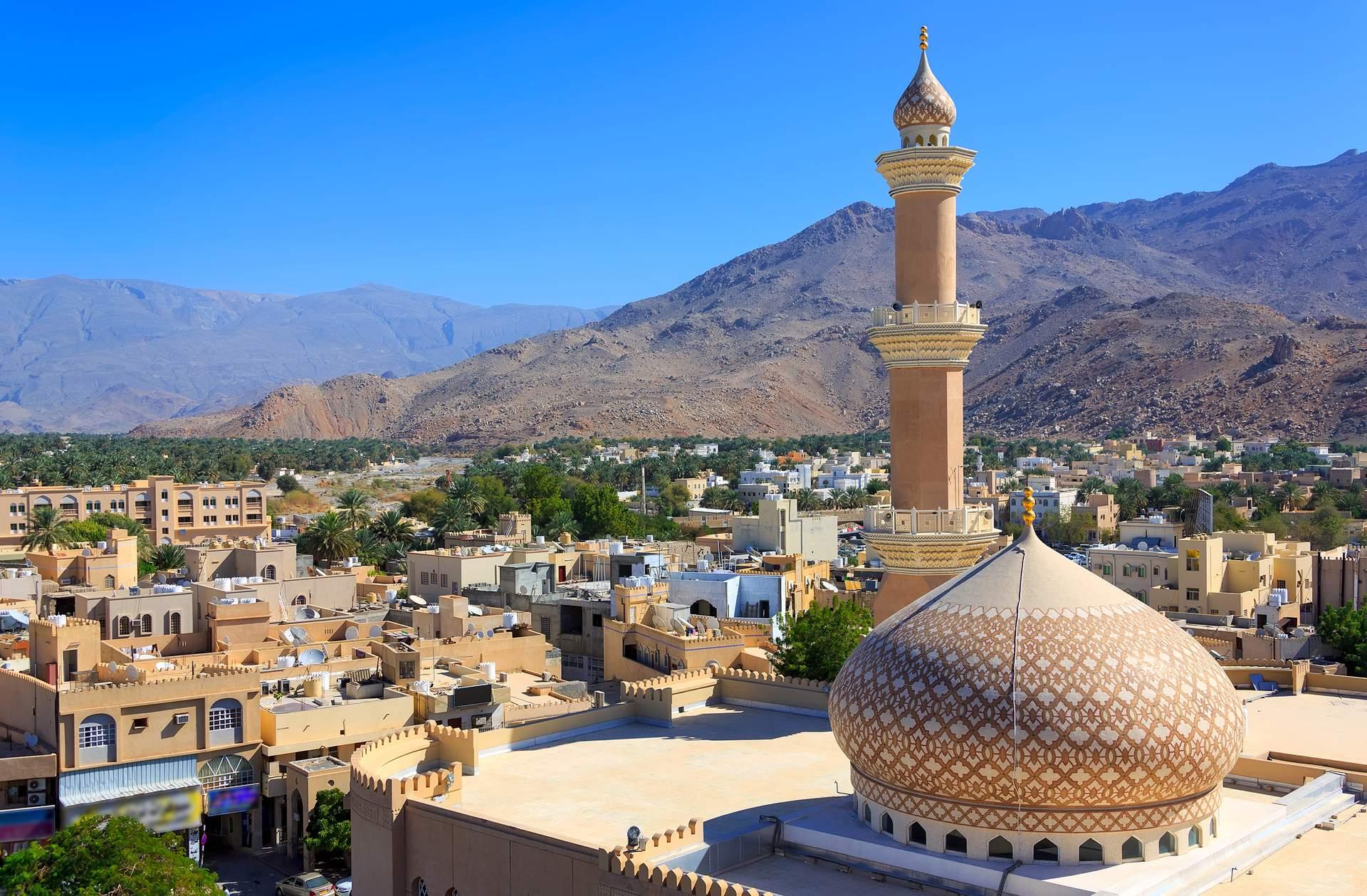 Oman: Nizwa