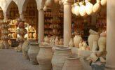 Oman: Nizwa-Souk